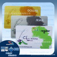pvc透明磨砂卡片 彩色双面印刷 透明pvc卡定制