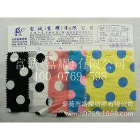 韩国绒印大圆点波点雪纺面料系列 女装童装围巾饰品面料有图