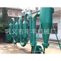 专业制作热气流管道式烘干机 气流式锯末烘干机 小型烘干机