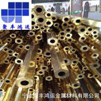 销售优质H68黄铜管,电厂换热器用H68黄铜管,聚丰鸿运现货直供