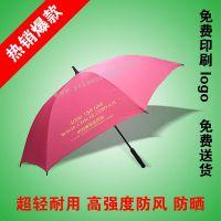 深圳高尔夫雨伞订做_直杆广告雨伞批发
