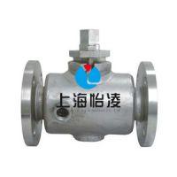 【精品特优】供应保温旋塞阀|上海怡凌BX43W二通保温旋塞阀