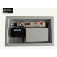 原装进口台湾WE243电动雕刻笔/迷你型可充电式电刻笔/告诉雕刻笔