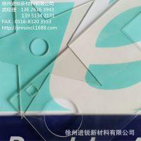 进锐提供优质聚碳酸酯2mmPC透明耐力板高精度加工