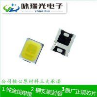 l贴片l2835 0.2w SMD2835暖白 高流明smd2835 晶元芯片金线铜支架 厂家直销
