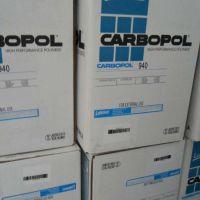 卡波姆940(Carbomer)悬浮凝胶剂
