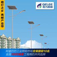 供应8米太阳能路灯
