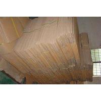造纸烘干技术|纸烘干|临朐鑫龙干燥