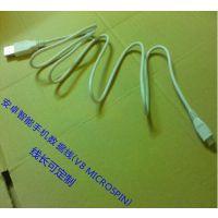 USB接口都能通用的手机数据线 厂家直销充电数据线