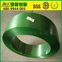 聚酯纤维塑钢打包带