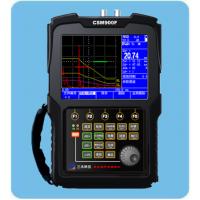 CSM900E超声波探伤仪(中英文版)