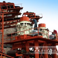黎明重工 碓磕双功能破碎机 碎石场需要哪些设备 日产万吨碎石机组