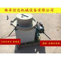 信达专业定做原汁原味香油电动石磨 传统流动石磨香油机@