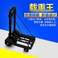 外贸出口版四轮折叠行李车 超市购物车 奥宇牌承重75KG