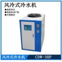 焊接生产线专用冷水机