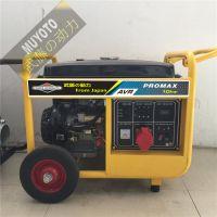 弧焊200A自带氩弧焊发电焊机