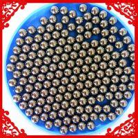 7.938mm 可焊接低碳钢球 厂家直销