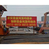 金鸿发贸易(图)|热轧工字钢|太原工字钢