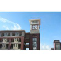 专业制造康巴丝自动追时学校建筑钟,教学使用钟kts-15