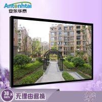深圳市安东华泰厂家直销47寸工业级液晶监视器高清显示安防专用HDMII接口