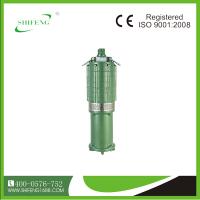 实丰QY系列油浸式潜水泵