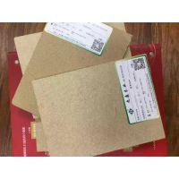 15厘 竹纤维板 环保板 竹香板