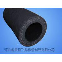 专业生产夹布胶管 低压胶管 夹布空气胶管批发