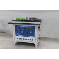 手动取直销封边机 专业品牌--鸿鑫三友木工机械厂