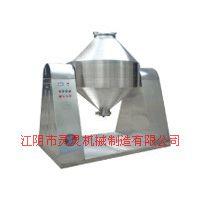 灵灵机械 SZG-双锥回旋真空干燥机 厂家直销
