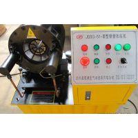 供应热销产品嘉晟牌JSSG-51-Ⅲ高压胶管压管机锁管扣压机