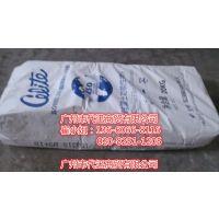 Imerys临江益瑞石CELITE C490硅藻土功能性填料
