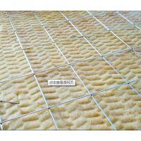 万瑞新乐市低密度保温防火岩棉板价格