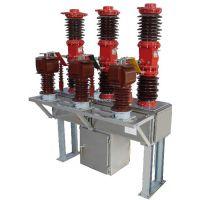 华通机电集团ZW7-40.5高压断路器贵州生产基地、勤广授权经销商。