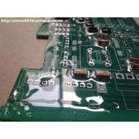 手机电路板、工业线路板防水防潮耐盐雾涂层剂