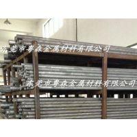 定制各种规格5005磨光铝棒 3004预拉伸铝板 精抽5052花纹铝棒