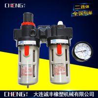 供应捏炼机配件 二连体 大连诚丰密炼机专用二连体