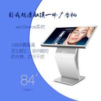 虎易65寸Win7/安卓版圆角落地一体多点触控教学机信息查询广告机