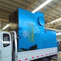 水衡环保专业生产 一体化净水器SHFA 高效率高质量