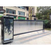 安徽广告道闸(图)、淮南电动道闸、华智联智能设备