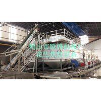 厂家订造不锈钢花生烘焙设备食品流水线燃气煮锅鹤山市联锋机械厂