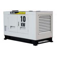 供应10KW白色圆角水冷静音柴油发电机组