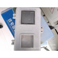 电表箱 【照明一户平门】玻璃钢  专业批发 全国发货