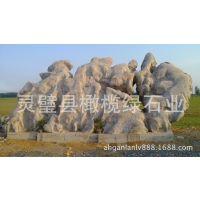 纯天然景观石 灵璧石,刻字石 别墅假山石, 鱼池石,欢迎致电