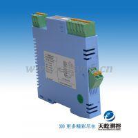 价格面议 TMTY6083重庆宇通1入1出电阻输入变送器隔离器传感器