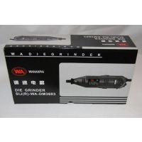 模具电磨 电动打磨机 调速电磨 调速电动打磨机
