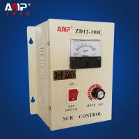 AMP-3HP直流马达调速器 厂家大量 供应批发直流电机调速器
