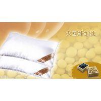 东莞供应大豆纤维棉、大豆纤维絮片