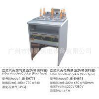 立式六头煮面机商用/电煮面炉/早餐店设备/一件代发