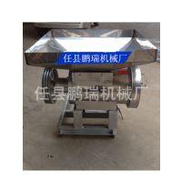 供应磨辣椒酱机PR-300调味品加工设备 鹏瑞机械批发零售