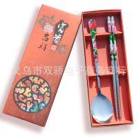 婚庆回礼节日促销品餐具套装 不锈钢礼盒勺筷两件套 便携纸盒餐具